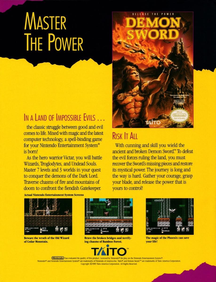 EGM   March 1990 p-11