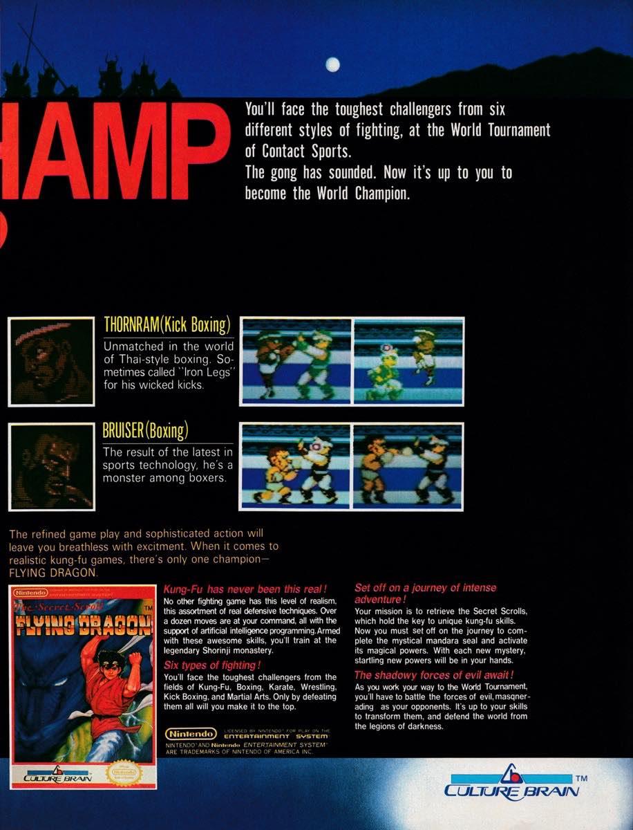 EGM   March 1990 p-31