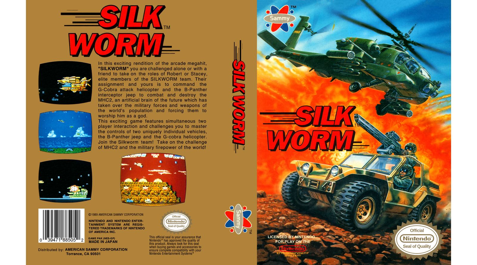 feat-silkworm