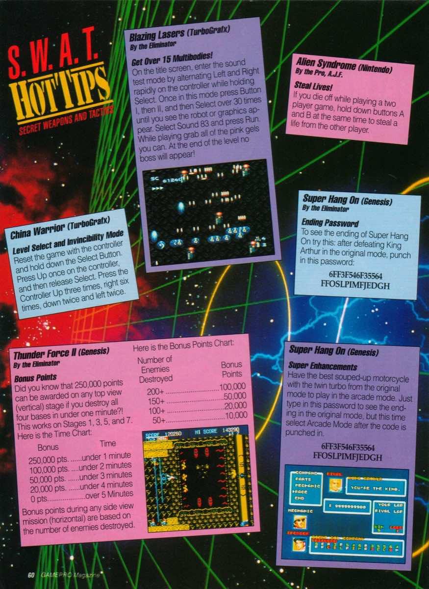 GamePro   March 1990 p-60