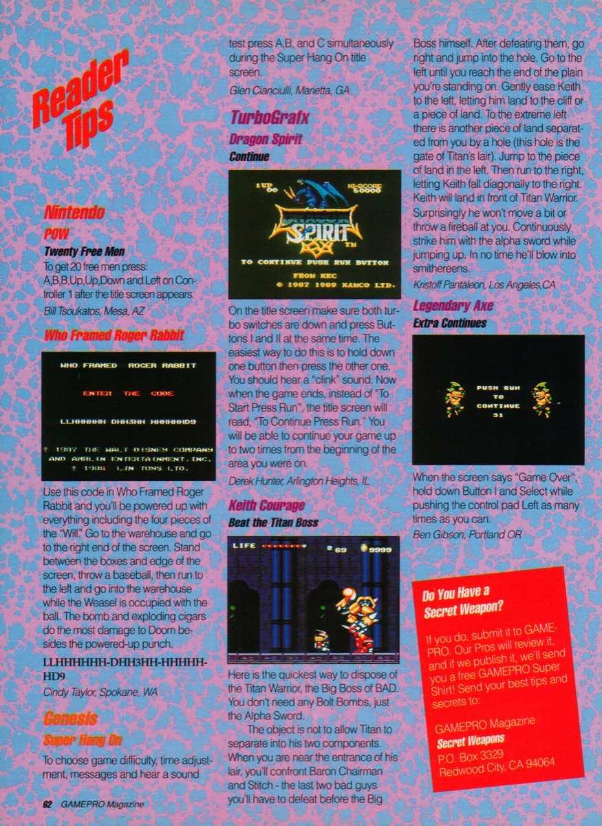 GamePro   March 1990 p-62
