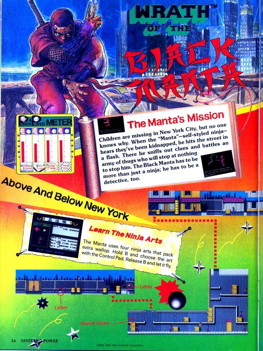 Nintendo Power | March April 1990 p-034