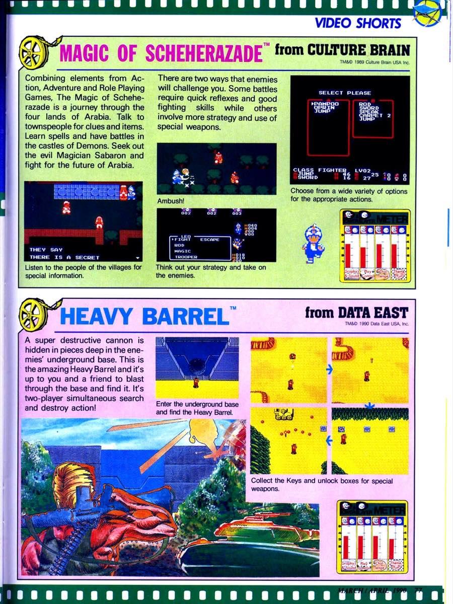 Nintendo Power | March April 1990 p-077