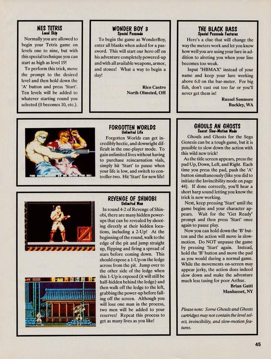 EGM | April 1990 p-45