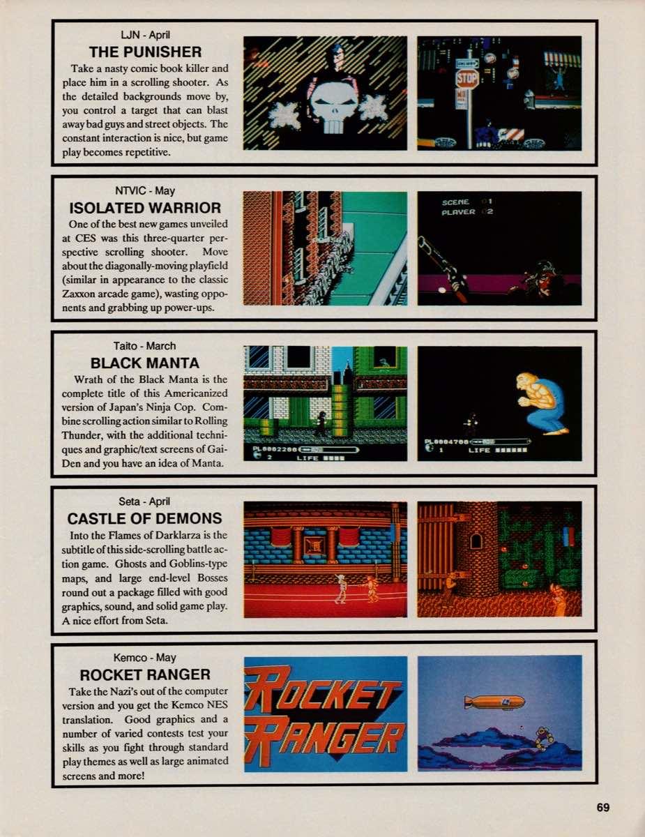 EGM | April 1990 p-69