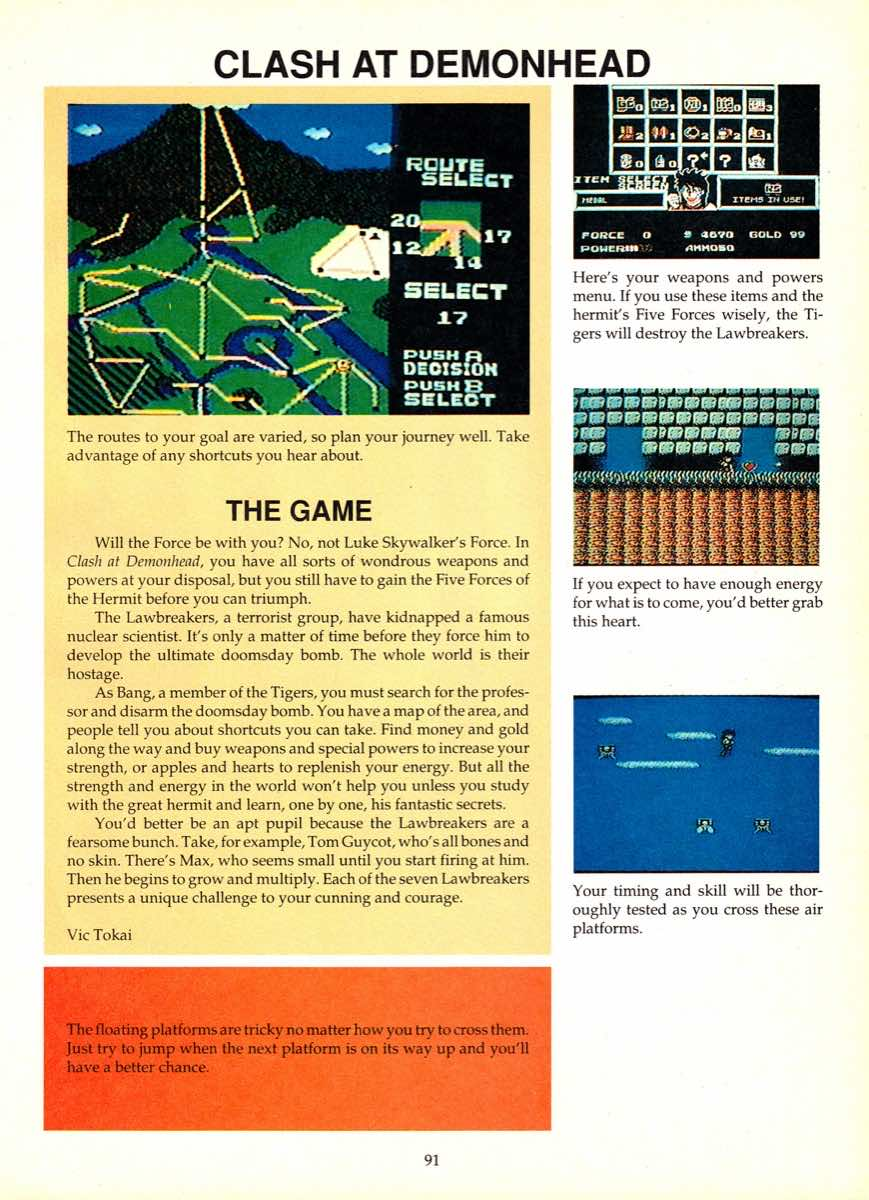 Game Player's Encyclopedia of Nintendo Games page 091