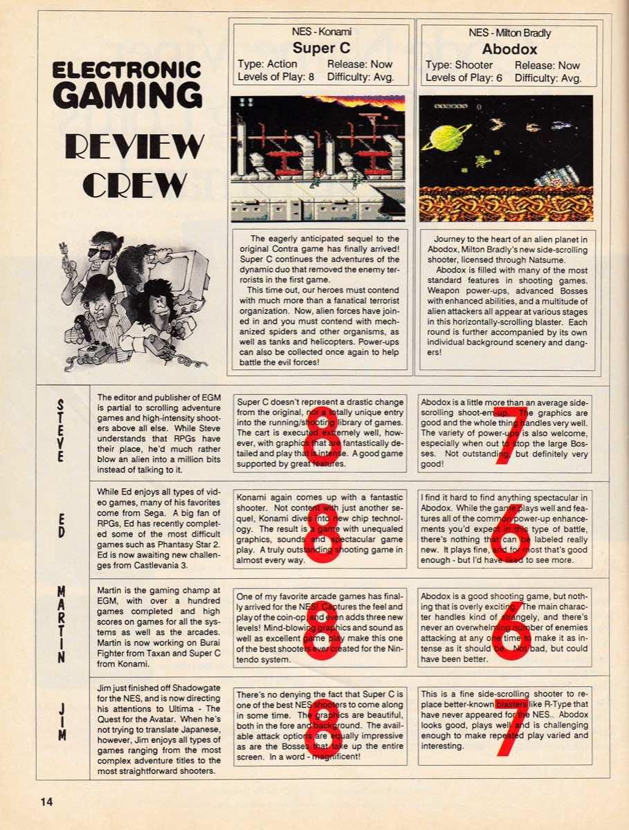 EGM | May 1990 p-014