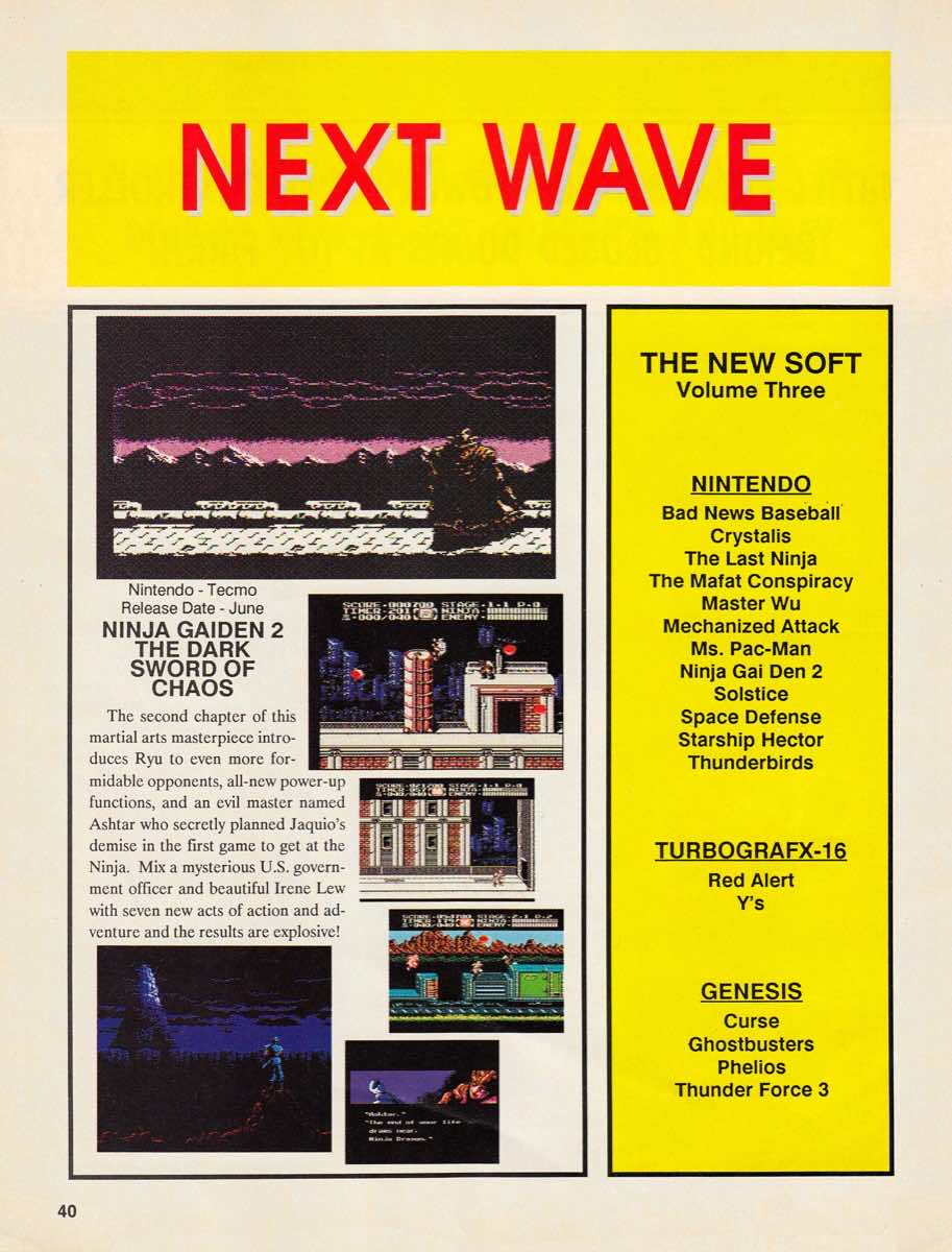 EGM   May 1990 p-040