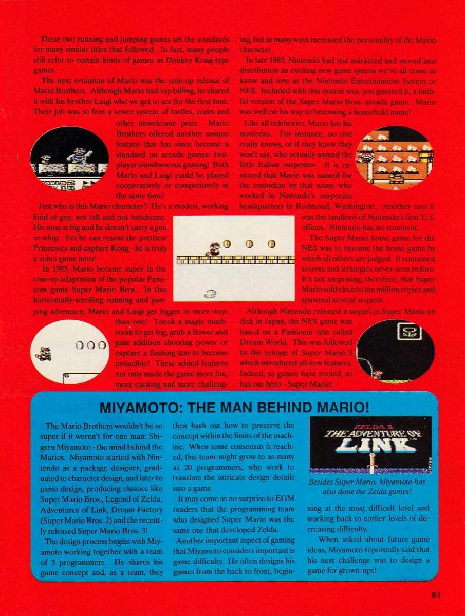 EGM   May 1990 p-061