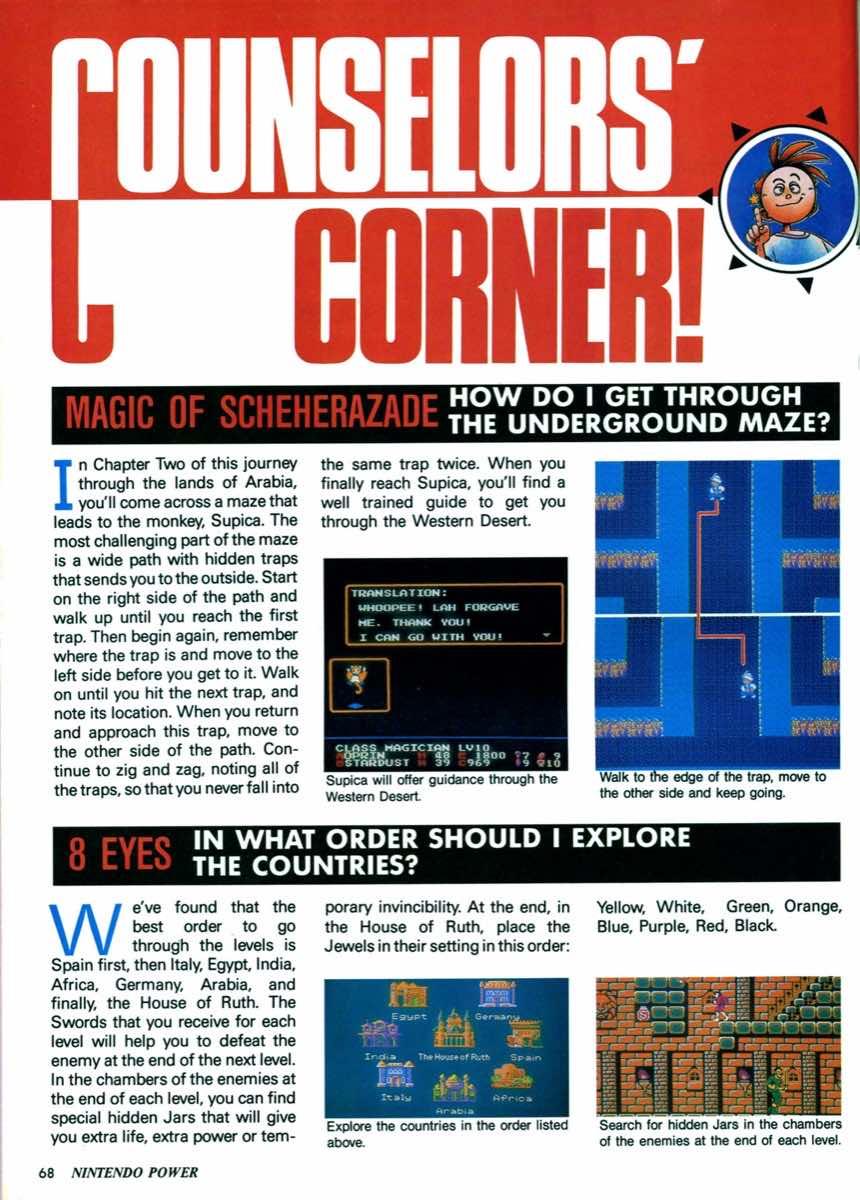 Nintendo Power | May June 1990 | p068