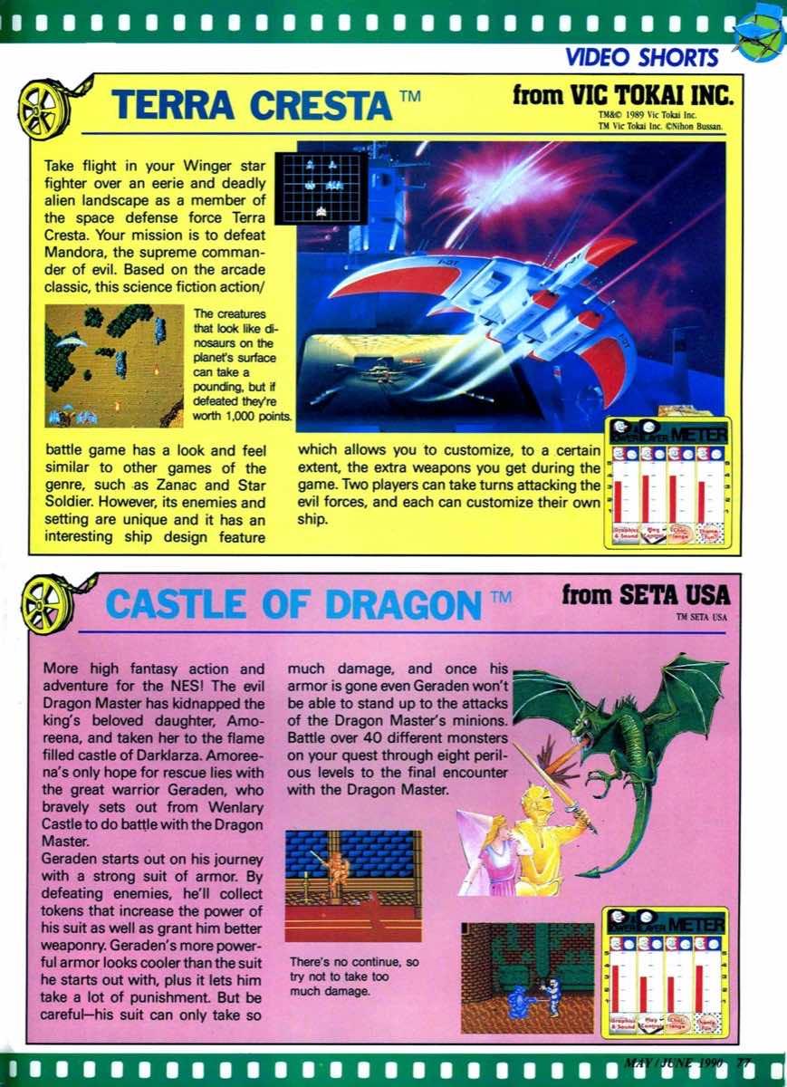 Nintendo Power | May June 1990 | p077
