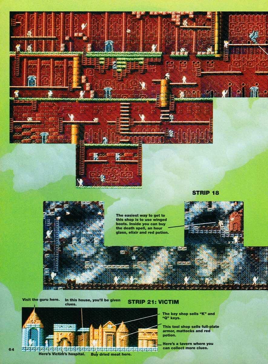 VGCE | May 1990 p-064
