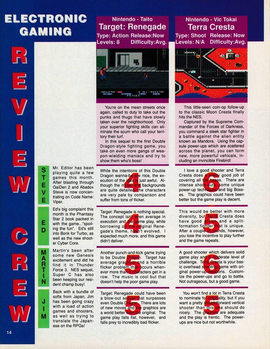 EGM | June 1990 p-14