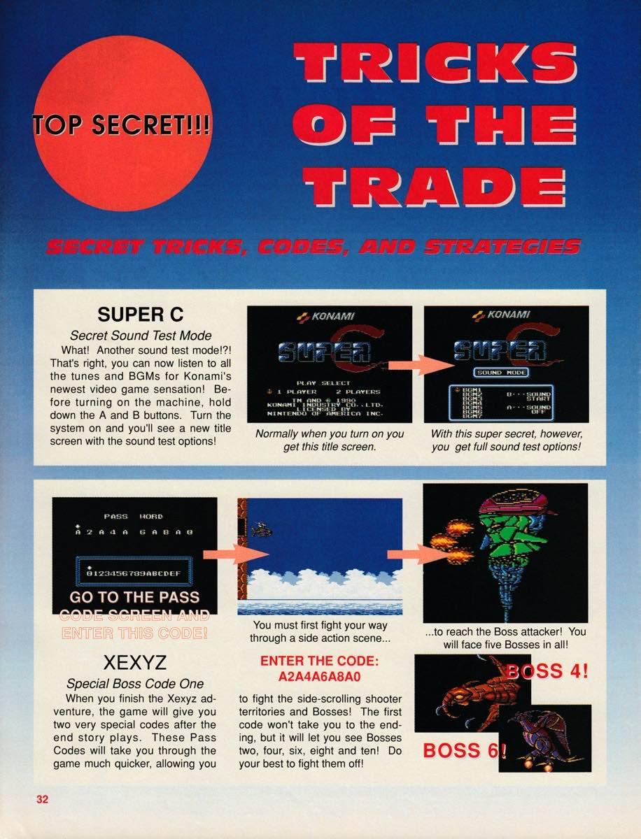 EGM | June 1990 p-32