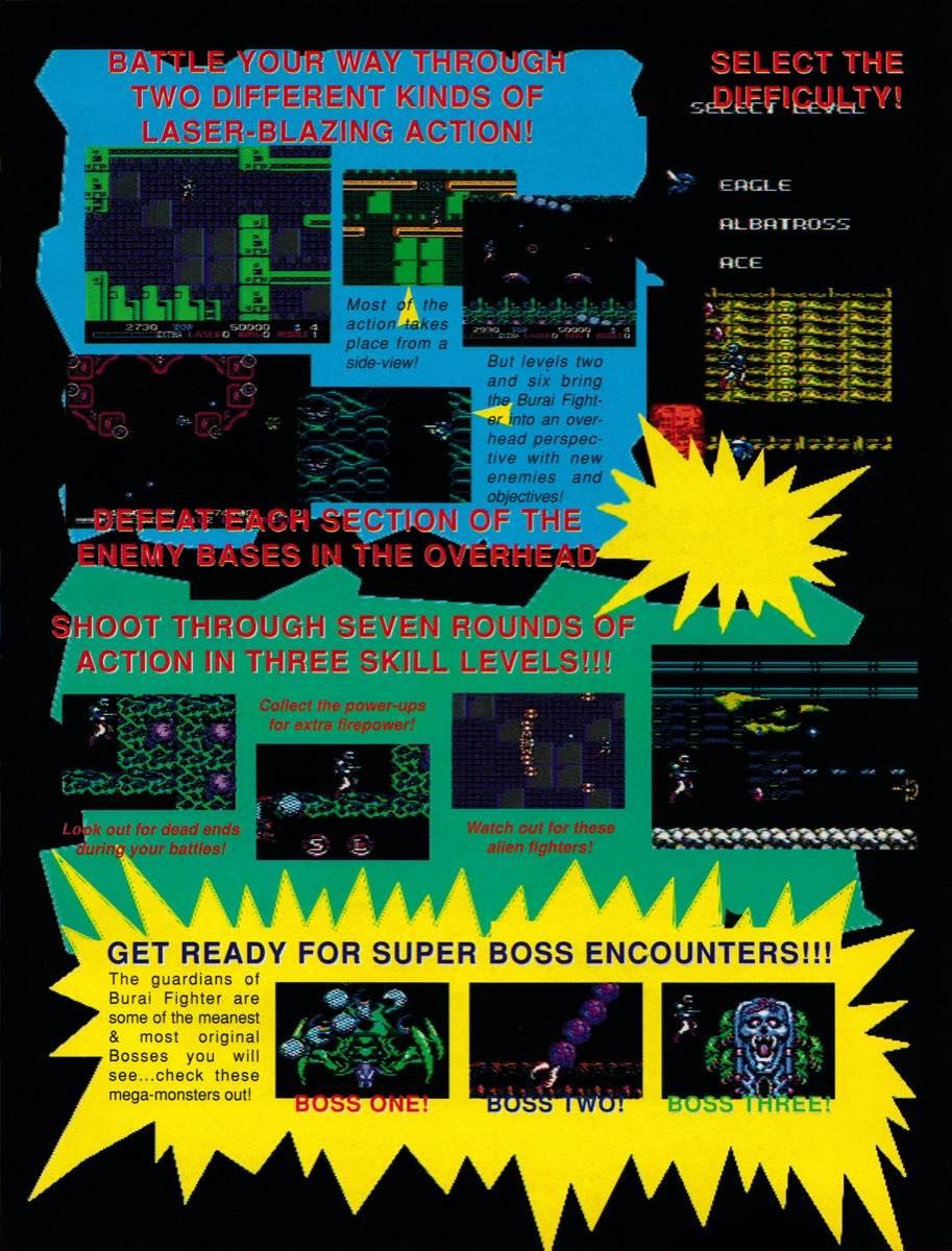 EGM | June 1990 p-59