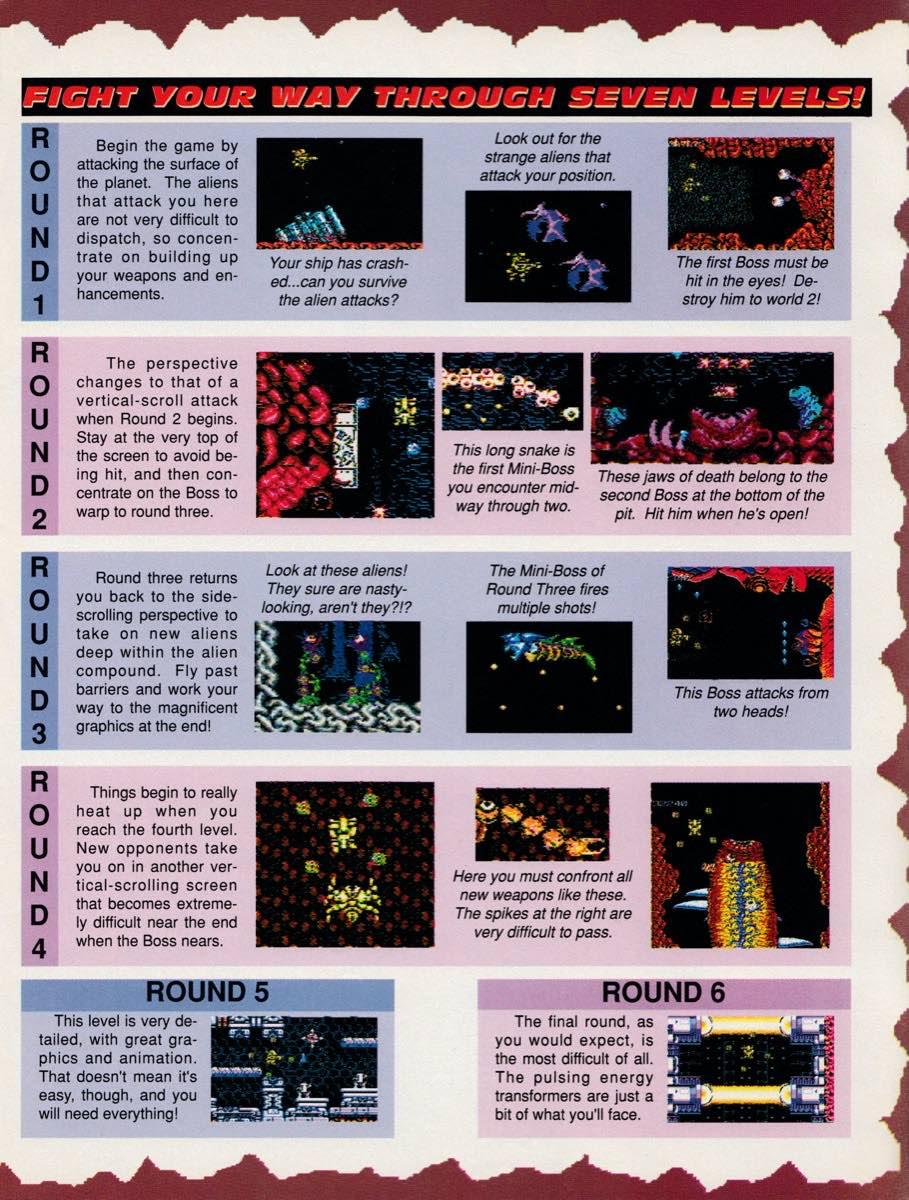 EGM | June 1990 p-61