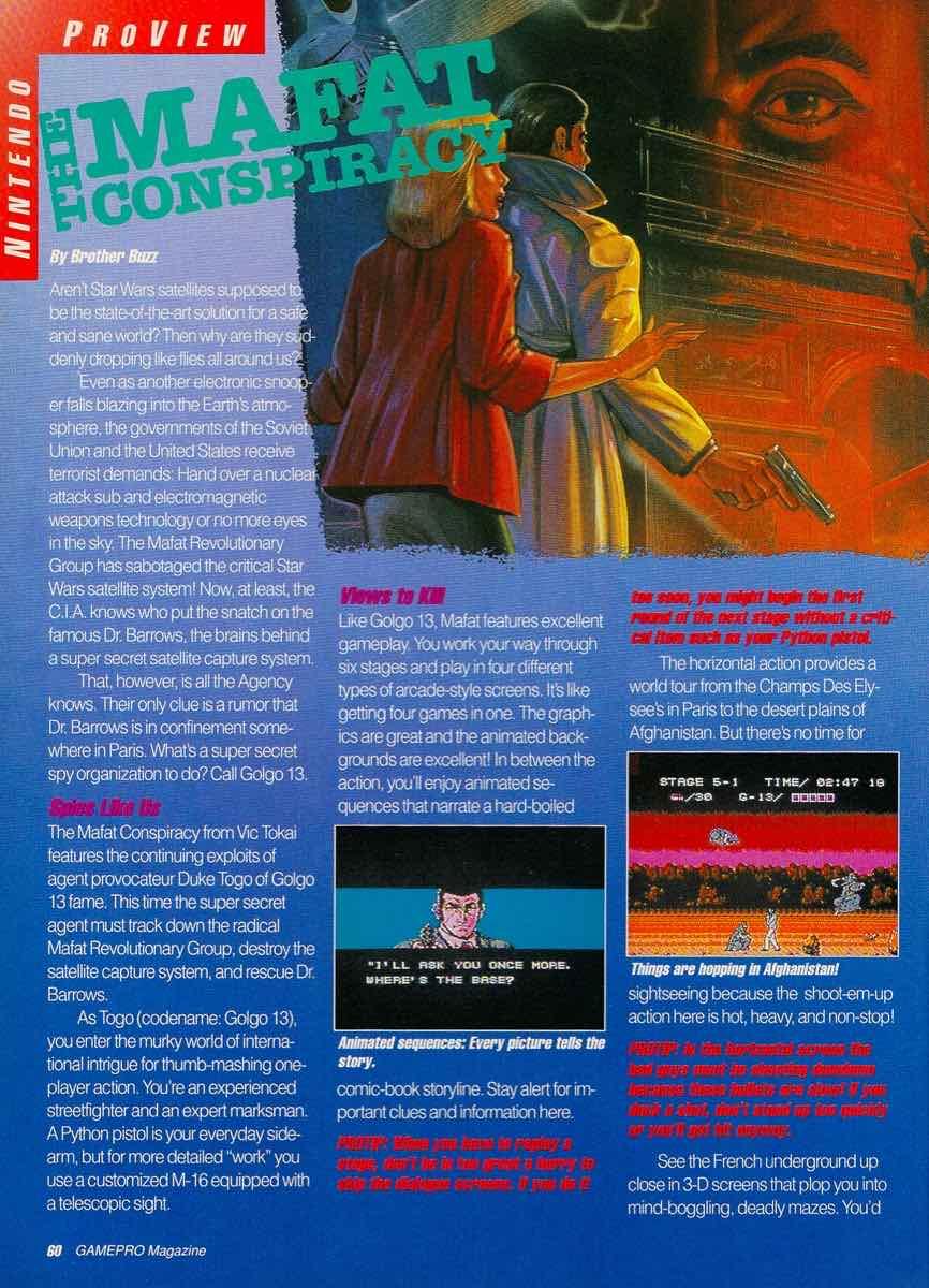 GamePro | June 1990 p-060