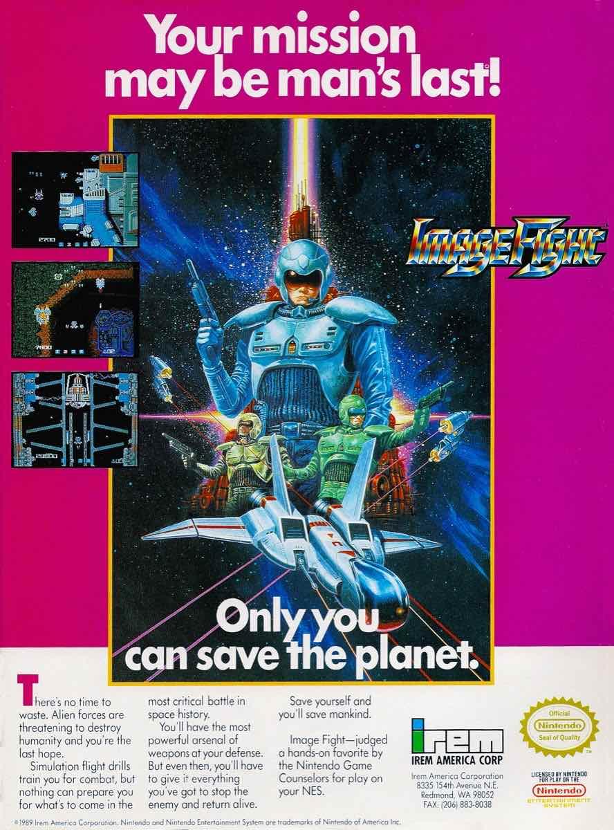 GamePro | June 1990 p-109