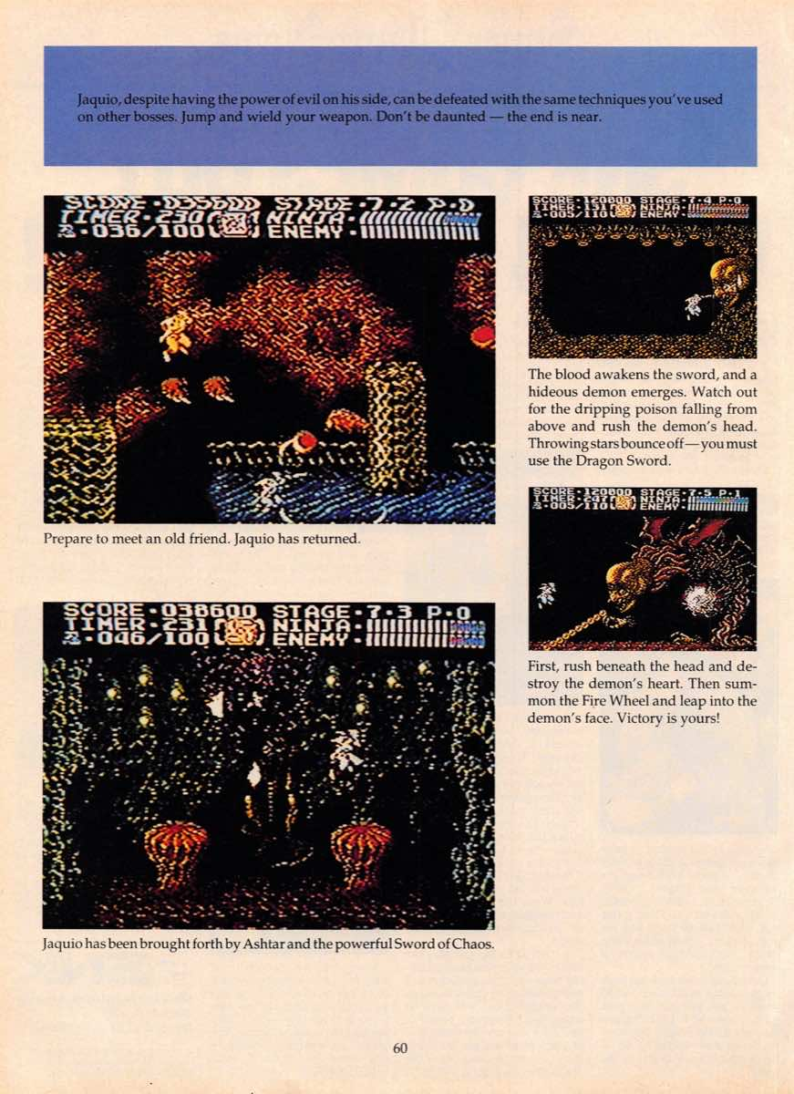 Game Players Guide To Nintendo   June 1990 p-060