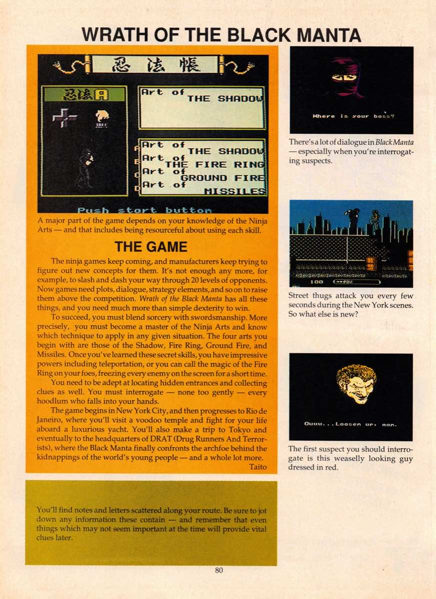 Game Players Guide To Nintendo | June 1990 p-080