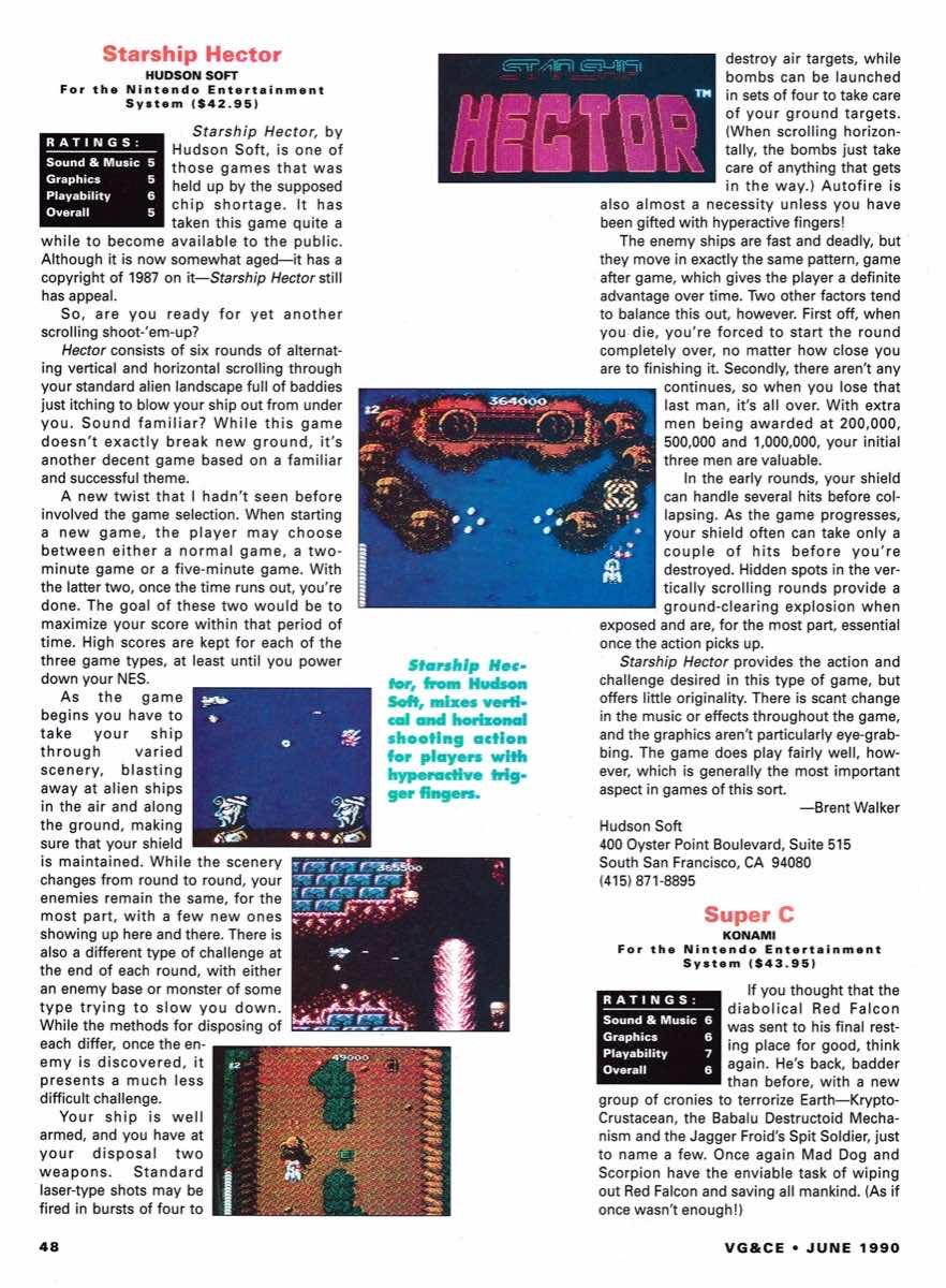 VGCE | June 1990 p-048