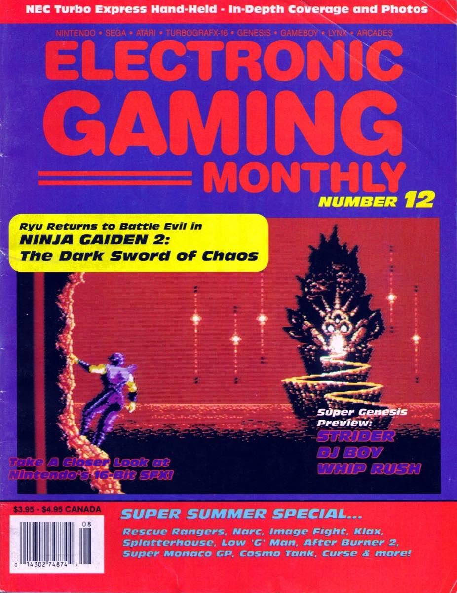 EGM   July 1990 p-01
