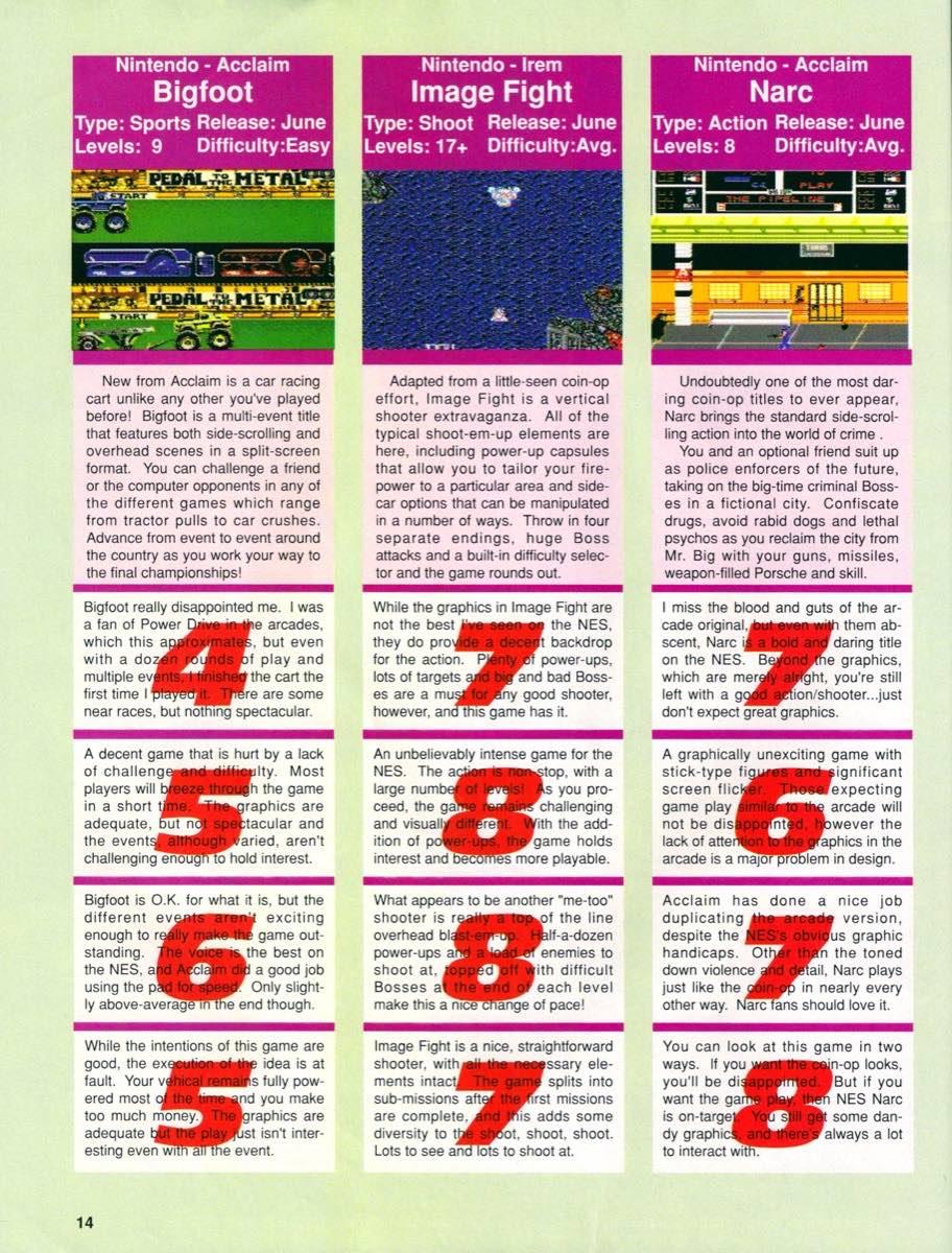 EGM | July 1990 p-14