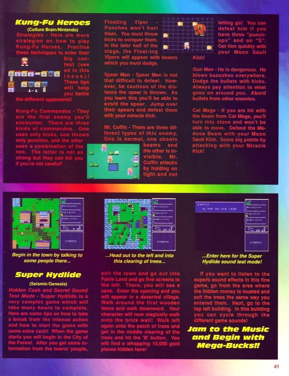 EGM | July 1990 p-41