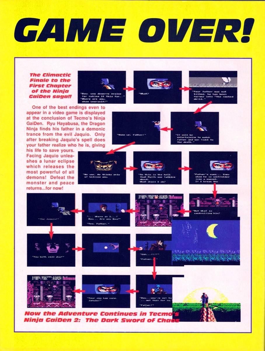 EGM | July 1990 p-82