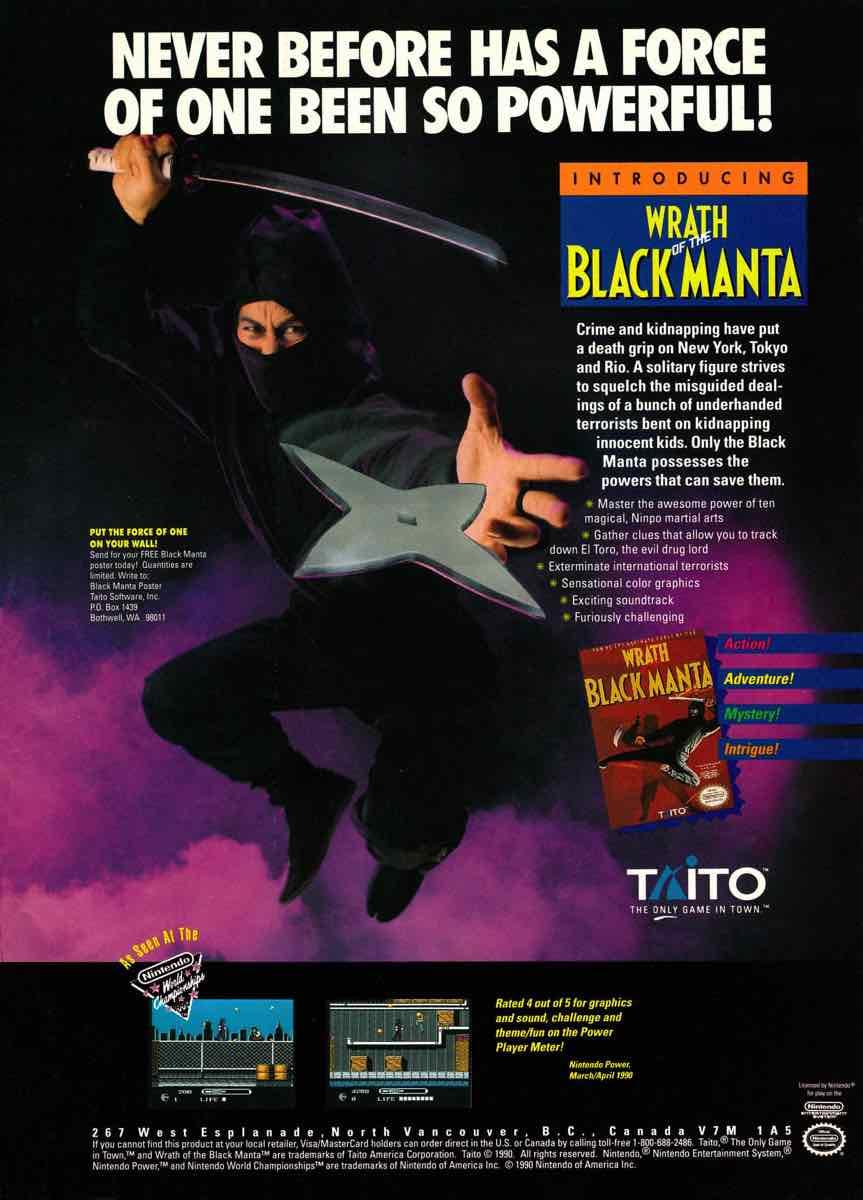 GamePro | July 1990 p-003