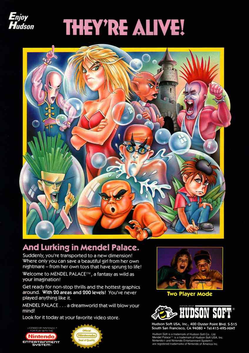 GamePro   July 1990 p-005