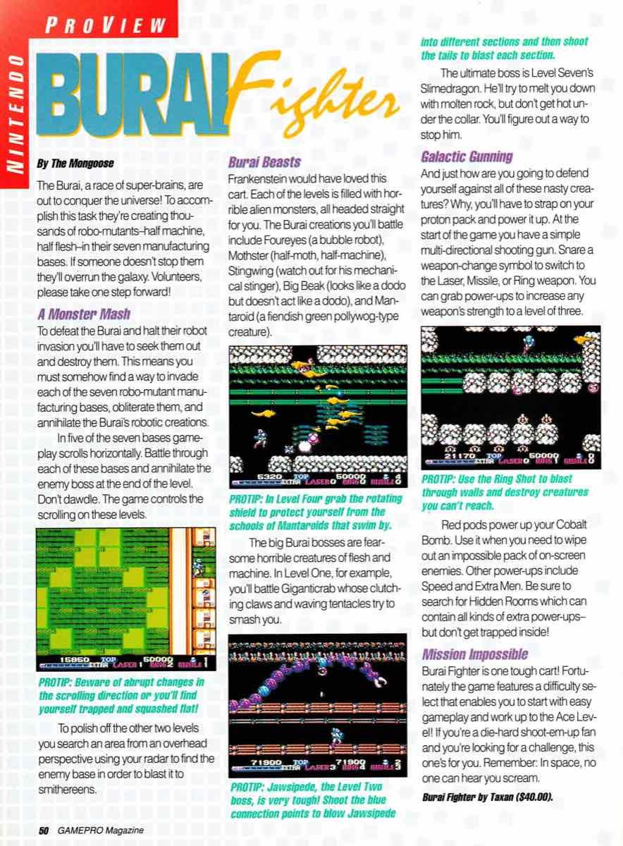 GamePro | July 1990 p-050