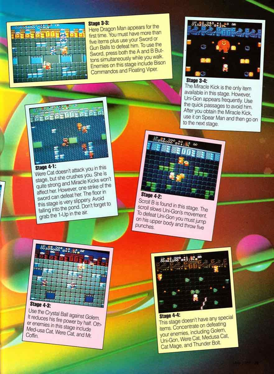 GamePro | July 1990 p-079
