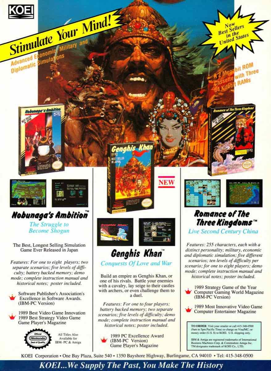 GamePro | July 1990 p-085