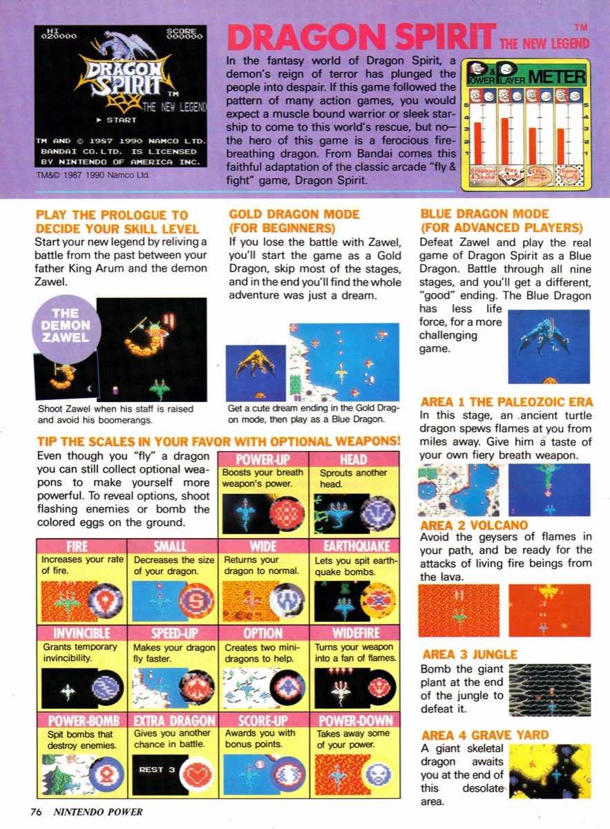 Nintendo Power   July August 1990 p-076