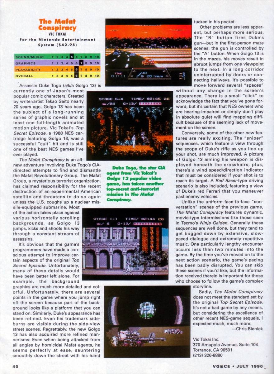vgandce_1990_07_july pg 040