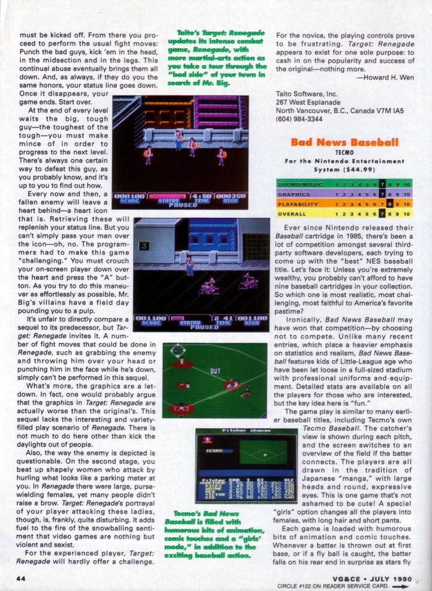 vgandce_1990_07_july pg 044