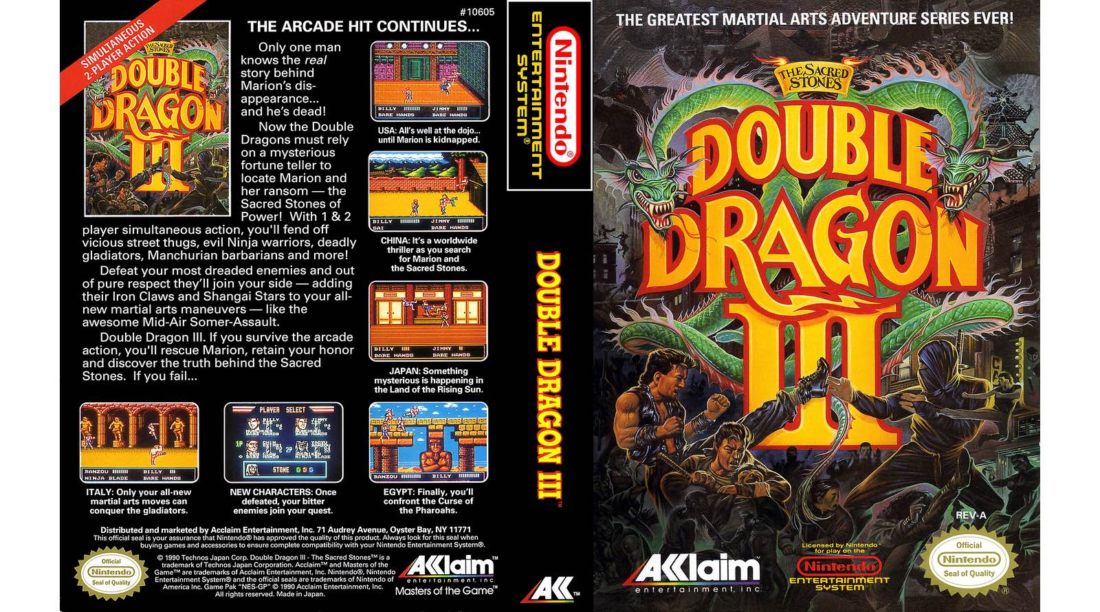 feat-double-dragon-3