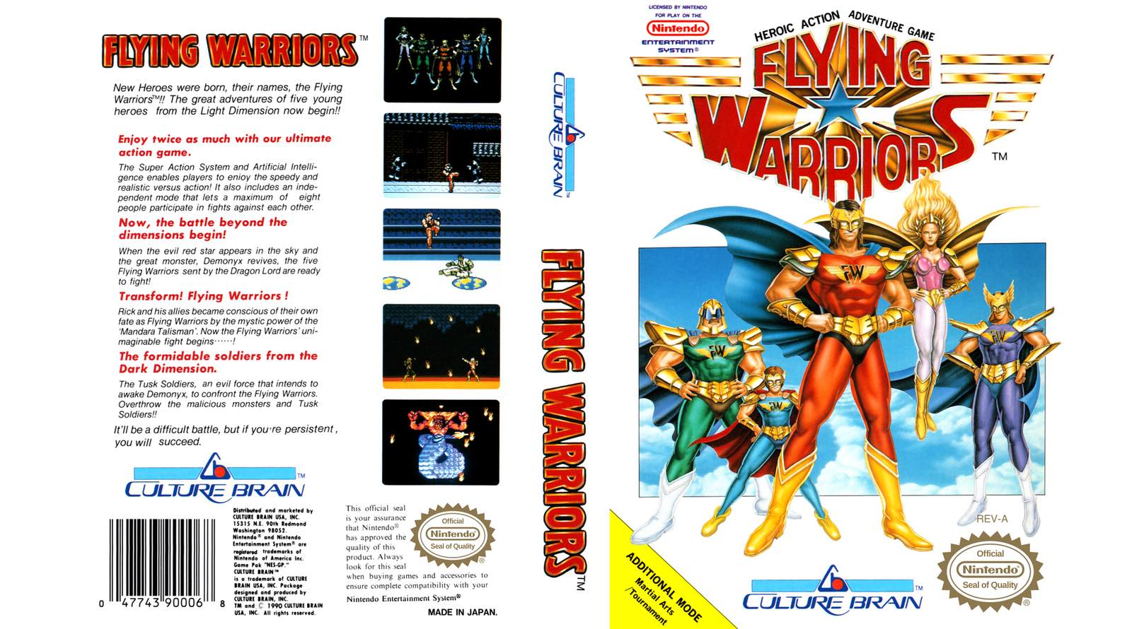 feat-flying-warriors